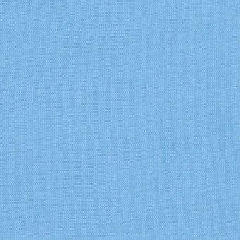 50 cm PAMUK Bündchen Hellblau