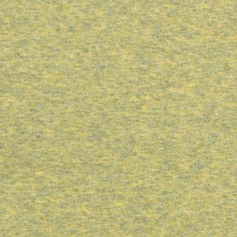 50 cm PAMUK Bündchen Hellgrün Melange